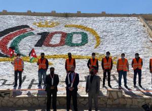وزير الشباب يفتتح جدارية المئوية في محافظة معان