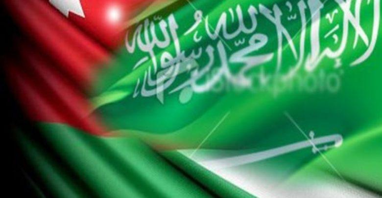 وفد من مجلس الشورى السعودي يزور الأردن يوم الاحد