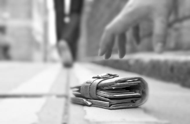 ما تفسير ضياع محفظة النقود في المنام؟