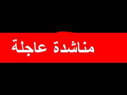 مناشدة لأهل الخير بالتبرع بالدم للطفل ابراهيم عبدالله