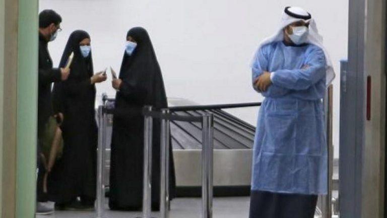 السعودية تعلن 4 وفيات جديدة بكورونا