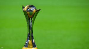 الإمارات تستضيف مونديال الأندية