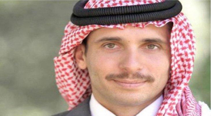 الأمير حمزة والأميرة بسمة يرزقان بمولود أسمياه حسين