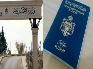 """""""سنغالي"""" يحاول الاحتيال على وزارة الخارجية بمبالغ مالية و يوهم احد السفراء بأنه مواطن اردني  ..  تفاصيل"""