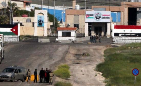 الحرة السورية الأردنية يبحث آليات التعاون الاقتصادي