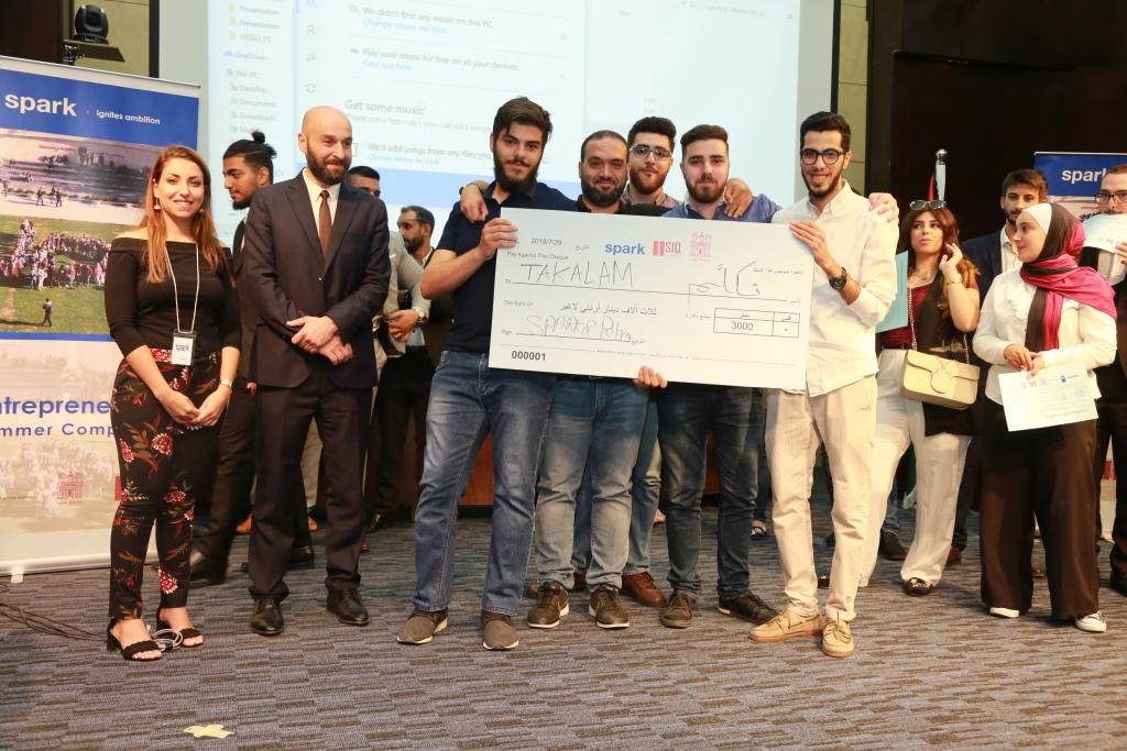 """""""تكنولوجيا المعلومات"""" بجامعة البترا تفوز بالمركز الأول في مسابقة المشاريع الريادية"""