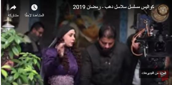 بالفيديو - شاهدوا دبكة كاريس بشار ورقص ديمة بياعة في الكواليس مع غناء نجوم سوريا