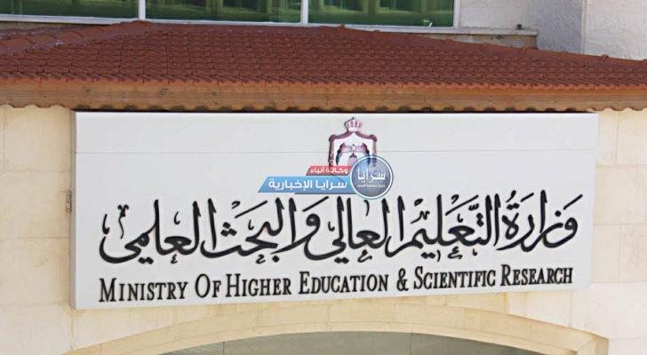 مجلس التعليم العالي يقرر زيادة مقاعد المعيدين في الطب وطب الأسنان بواقع (350) مقعداً