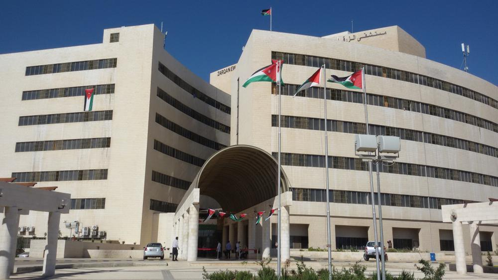 قسم عزل لمرضى كورونا بمستشفى الزرقاء الحكومي بسعة 28 سريرا
