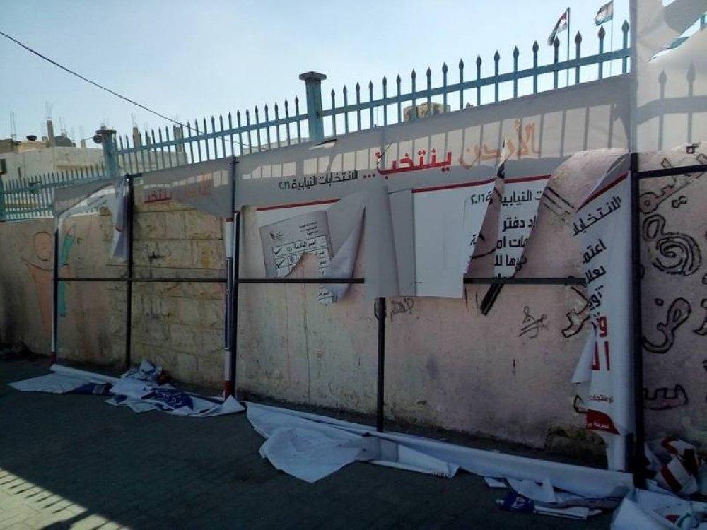 تسجيل (44) مخالفة منذ بدء الحملات الانتخابية بوضع لافتات بأماكن مخالفة