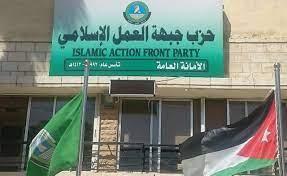 """""""العمل الإسلامي""""يدين العدوان الصهيوني الخطير على المسجد الأقصى والمصلين فيه"""