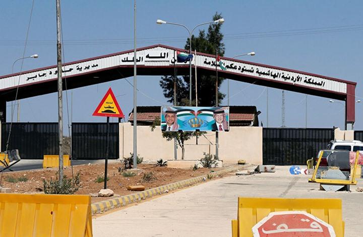 الداخلية : اغلاق معبر جابر مؤقتا امام حركة البضائع والركاب