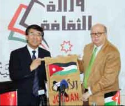 إقامة مركز ثقافي صيني في عمان