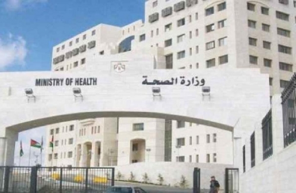 بالاسماء تنقلات واسعة في وزارة الصحة