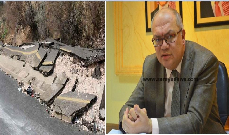 """وزير الأشغال لسرايا : """"مليون دينار"""" تكلفة إزالة انقاض انهيارات طريق اربد - عمان حتى الأن"""