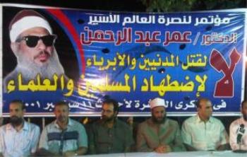 نجل الشيخ عمر عبدالرحمن: حذرنا أمريكا من غضب المسلمين