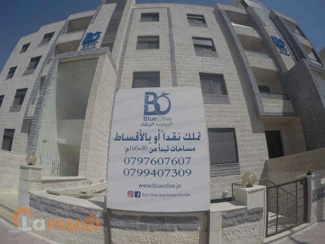 شقة 144م أرضية مع تراس 11م بــ57 الف