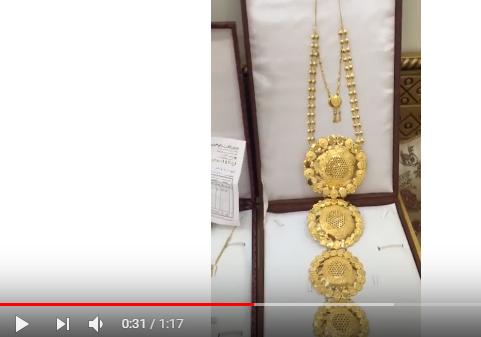 بالفيديو  .. خليجي يصالح زوجته بطريقته الخاصة  .. ويشتري لها كيلوات من الذهب الفاخر  ..  يثير مواقع التواصل