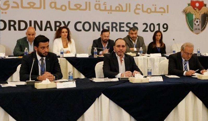 الاتحاد الأردني يدعو الأندية المحترفة لاجتماع جديد