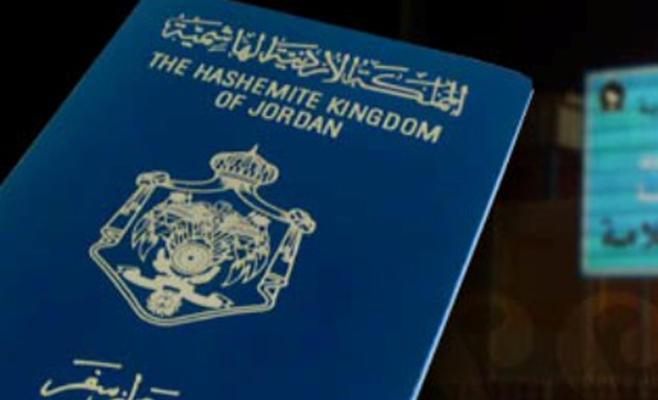 إصدار جوازات سفر للأردنيين بالخارج