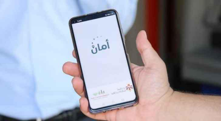 تطبيق آمان يكتشف 52 إصابة بفيروس كورونا في الأردن