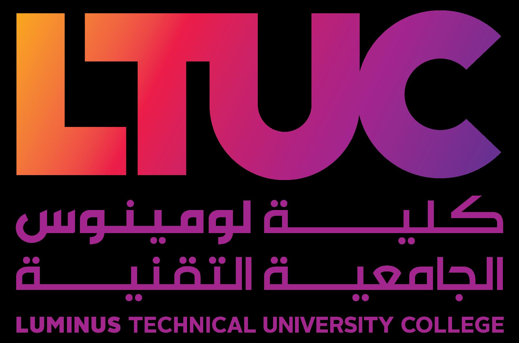 كلية لومينوس الجامعية التقنية تقدم انترنت عالي السرعة مجاناً لطلابها