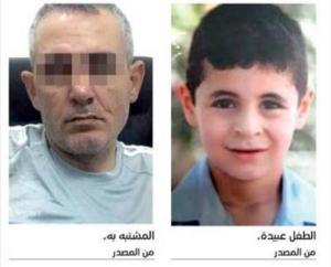 شرطة دبي: قاتل الطفل عبيدة لم يبدِ ندماً على جريمته خلال التحقيق معه