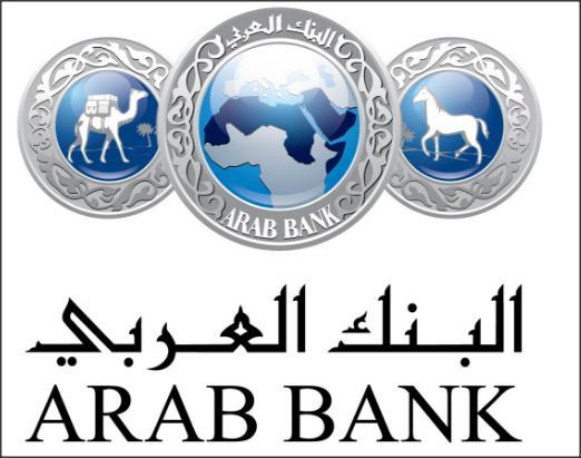 """البنك العربي يوزع بطانيات على الأسر العفيفة ضمن مبادرة """"لمسة دفا"""" بالتعاون مع تكية أم علي"""