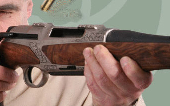 الشونة الجنوبية : اصابة طفلة برصاصة بندقية صيد اخترقت معدتها