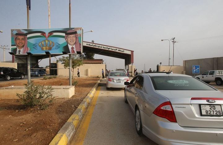 لا موافقات للأردنيين الراغبين بدخول سوريا