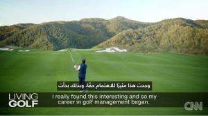 للأثرياء جدًا ..  شاهد أحد أروع ملاعب الغولف في كوريا الجنوبية