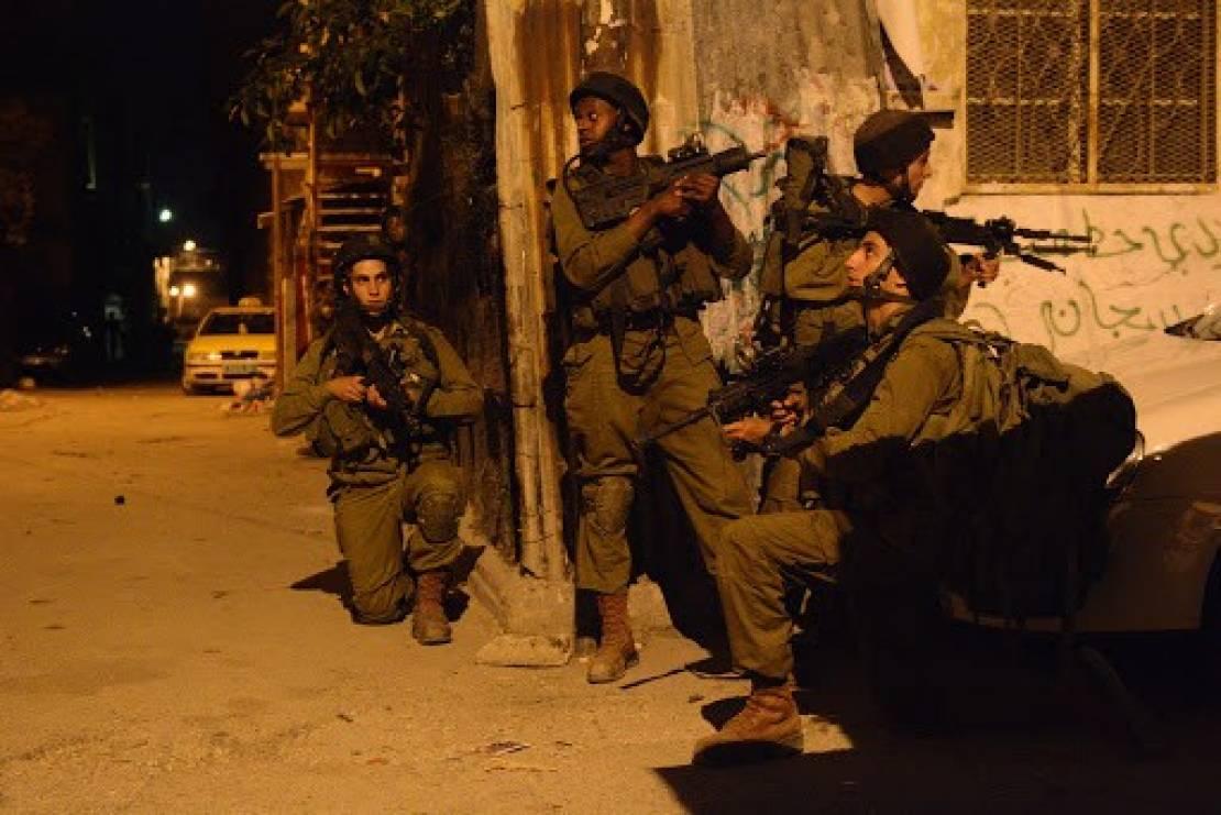 الاحتلال يصيب شابة بالرصاص بالصدر في جنين