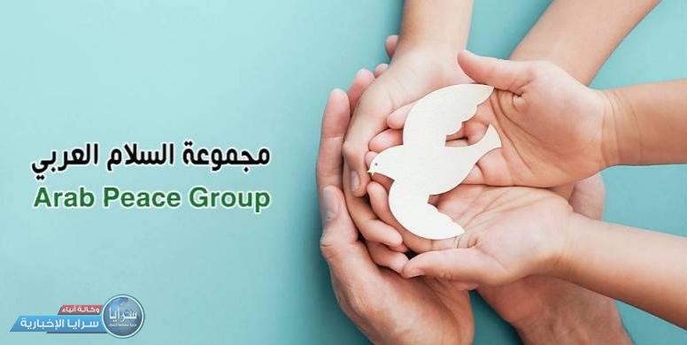 مجموعة السلام العربي تصدر بياناً بخصوص لبنان