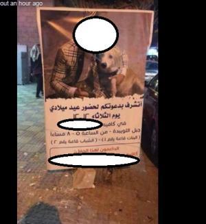 بالصور ..  شاب أردني في عمان يثير الجدل لدعوته حضور حفل عيد ميلاده عبر يافطات عُلقت في الشوارع