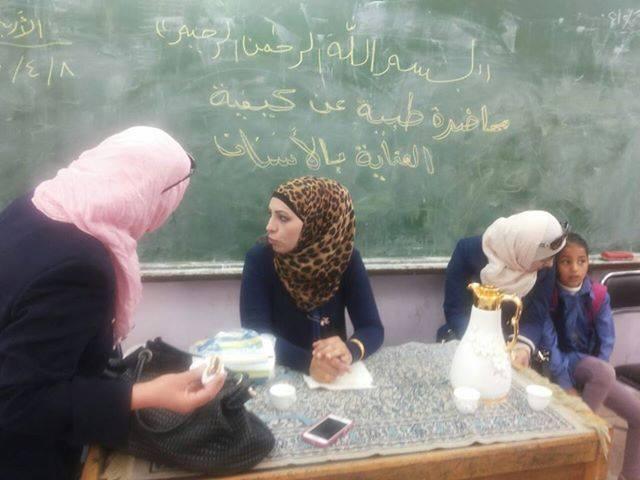 محاضرة عن العناية بالاسنان في مدرسة يبلا الاساسية للبنات  .. صور