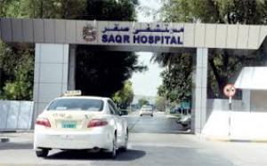 الامارات: مستشفى صقر ينقذ مريضاً من الشلل
