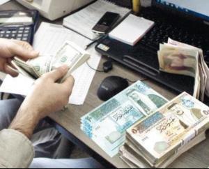 تحويل طالبوا كمبيالات و مبالغ مالية مرتوكة في البنوك لأكثر من 15 عاماً الى المدعي العام