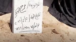 """مفاجآت كبرى في طريقة ارتكاب """"جريمة صباح السالم"""" الوحشية التي أشعلت غضب العالم العربي  ..  صور و فيديو"""