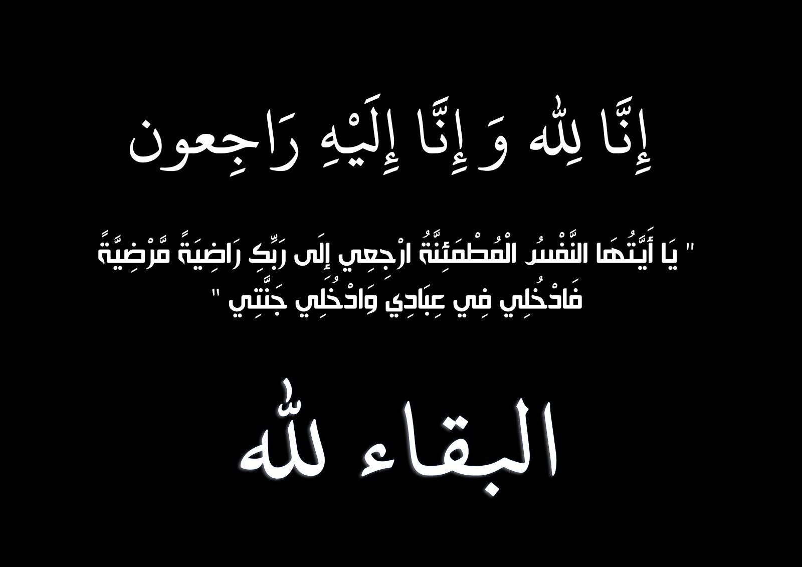 الاعلامي الأردني غازي شيحا في ذمة الله