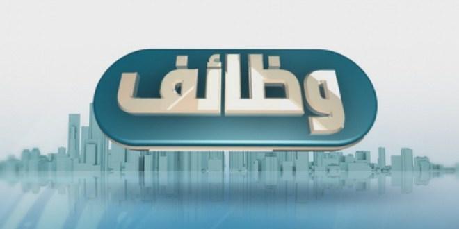وظيفة شاغرة لمحاسب - سلطنة عمان