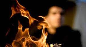محاولة انتحار شاب حرقاً في الرمثا وحالته خطره