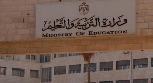 """التربية تخالف تعليمات """"الذنيبات"""" بتوزيع المعلمات على المدارس في اربد"""