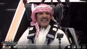 شاهد  ..  رد فعل مضحك جدا من عبد الله بالخير بعد رؤية رامز جلال