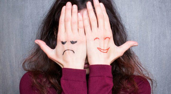 كيف نتخطى تقلبات المشاعر ؟