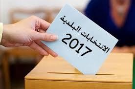 %64 من المواطنين غير مهتمين بالمشاركة في الانتخابات