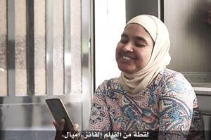 الهيئة الملكية الأردنية للأفلام تختتم مسابقة (في الحجر مواهب)