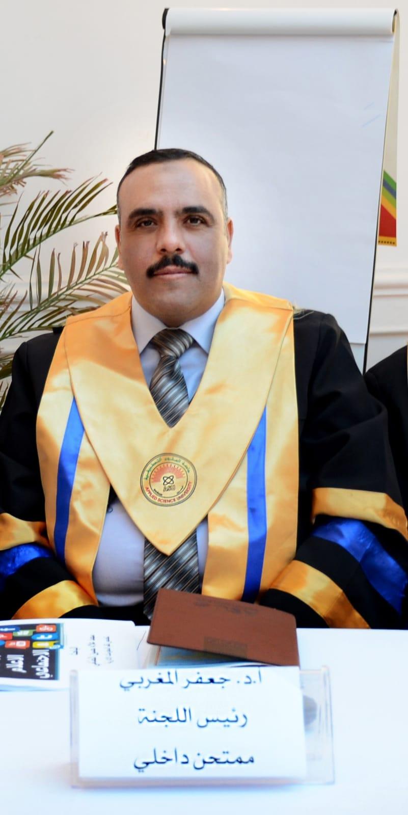تهنئة خاصة للأستاذ الدكتور جعفر المغربي بمناسبة تعيينه نائبا لرئيس جامعة العلوم الاسلامية