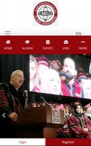 """""""الشرق الأوسط"""" تطلق تطبيق """"MEU  Alumni"""" الطلابي الالكتروني"""