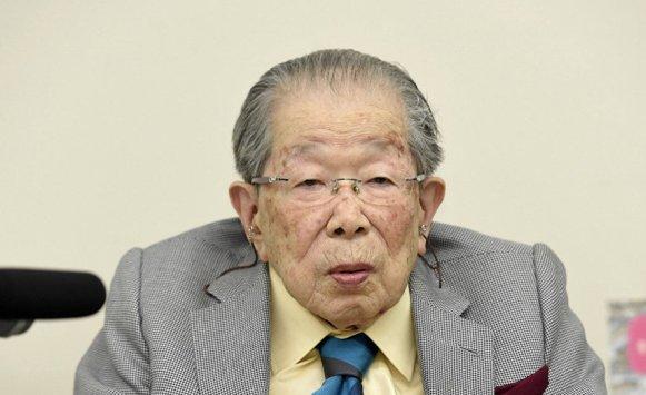 طبيب ياباني يكشف القواعد التي image.php?token=d4ddbbbe4aa70539d11241fa09dbb0d8&size=
