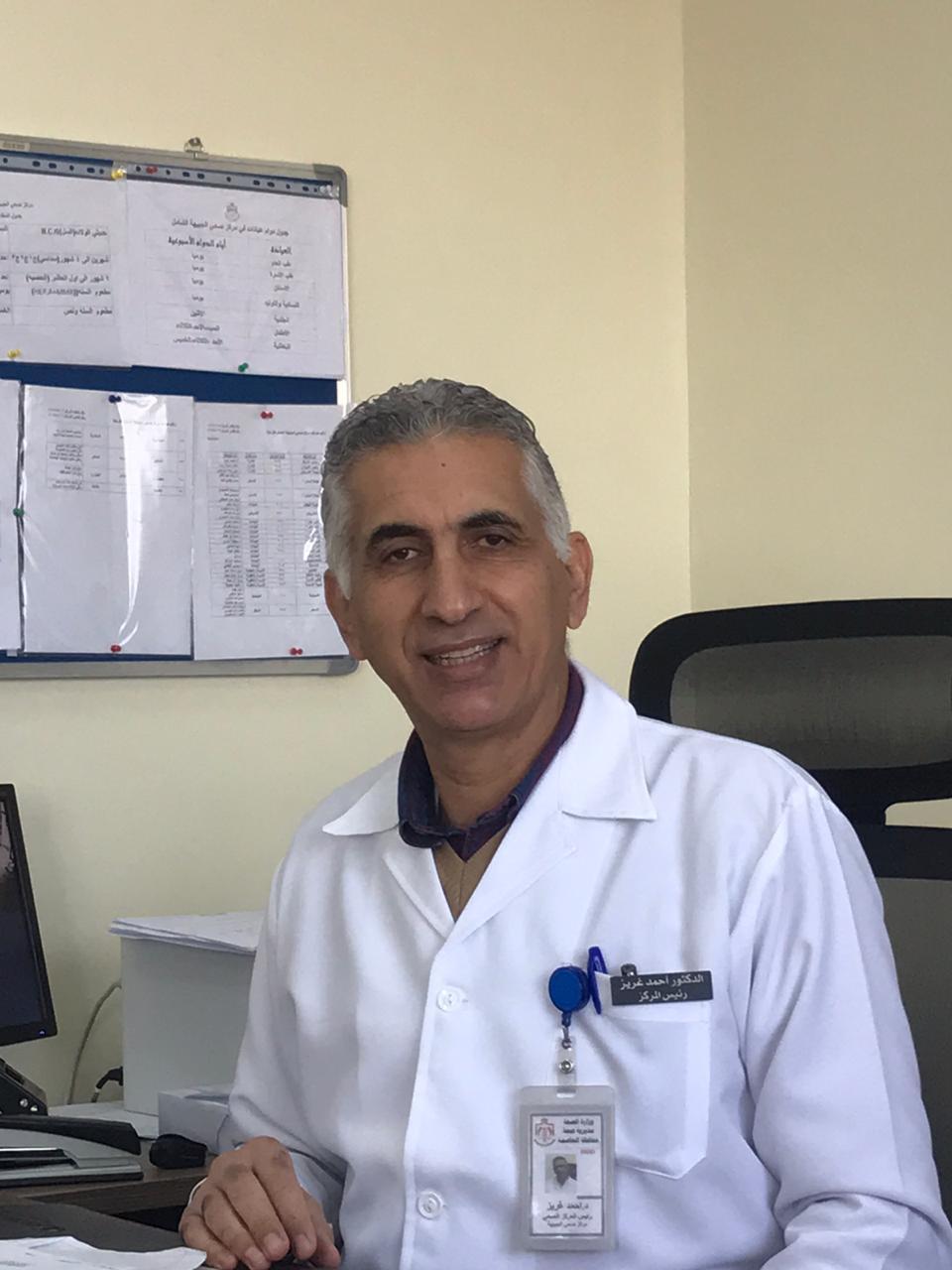 الدكتور احمد غريز   ..  شكرا من الاهالي